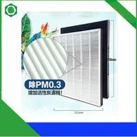 1 Pcs Air Purifier Ersatz Hepa Filter F Y104WZ für Panasonic Luftreiniger F P04DCZ F PDC30C F P04DTZ F P04DMZ F P04DXZ|filter air purifier|filter irfilter air -