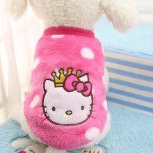 Pet Cloth Dog Clothes