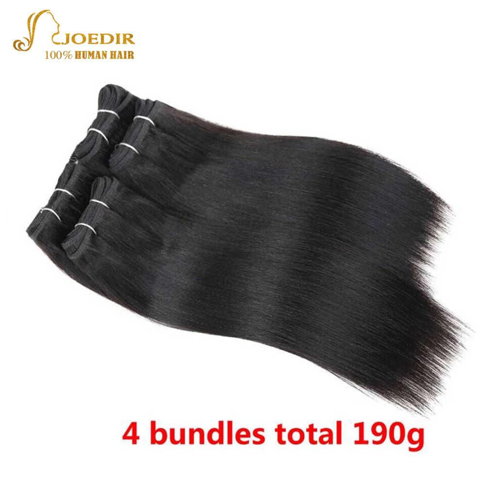 Joاديr قبل الملونة البرازيلي مستقيم الشعر 4 قطعة حزمة واحدة 190 جرام البرازيلي ياكي الإنسان الشعر حزم نسج اللون 1 و 1B غير ريمي