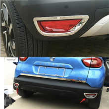 цена на ABS ! Accessories For Renault Captur 2014 2015 2016 Rear Bumper Fog Lamp Light Molding Cover Kit Trim 2 Pcs / Set