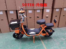 TJ-BLY-48v12AH450w – Storage Battery  Electric bicycle