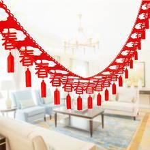 DIY нетканый китайский год традиционный Весенний фестиваль фу Чун Баннер Висячие флаги орнамент вечерние украшения