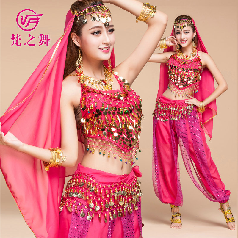 plus size 4pcs Bellydance costume set indian costume for ...
