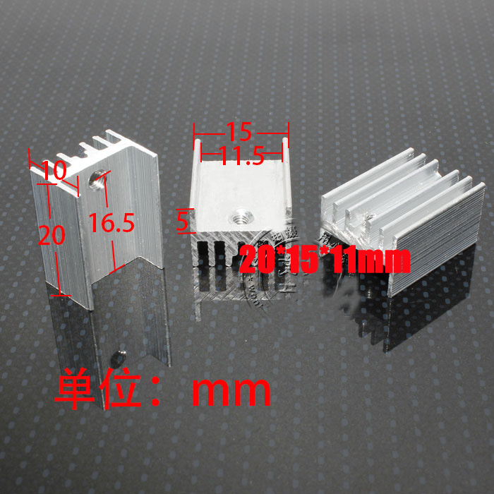On sale brand new 10PCS Aluminum to220 heatsink 20*15*11mm High quality radiator silver color IC cooling