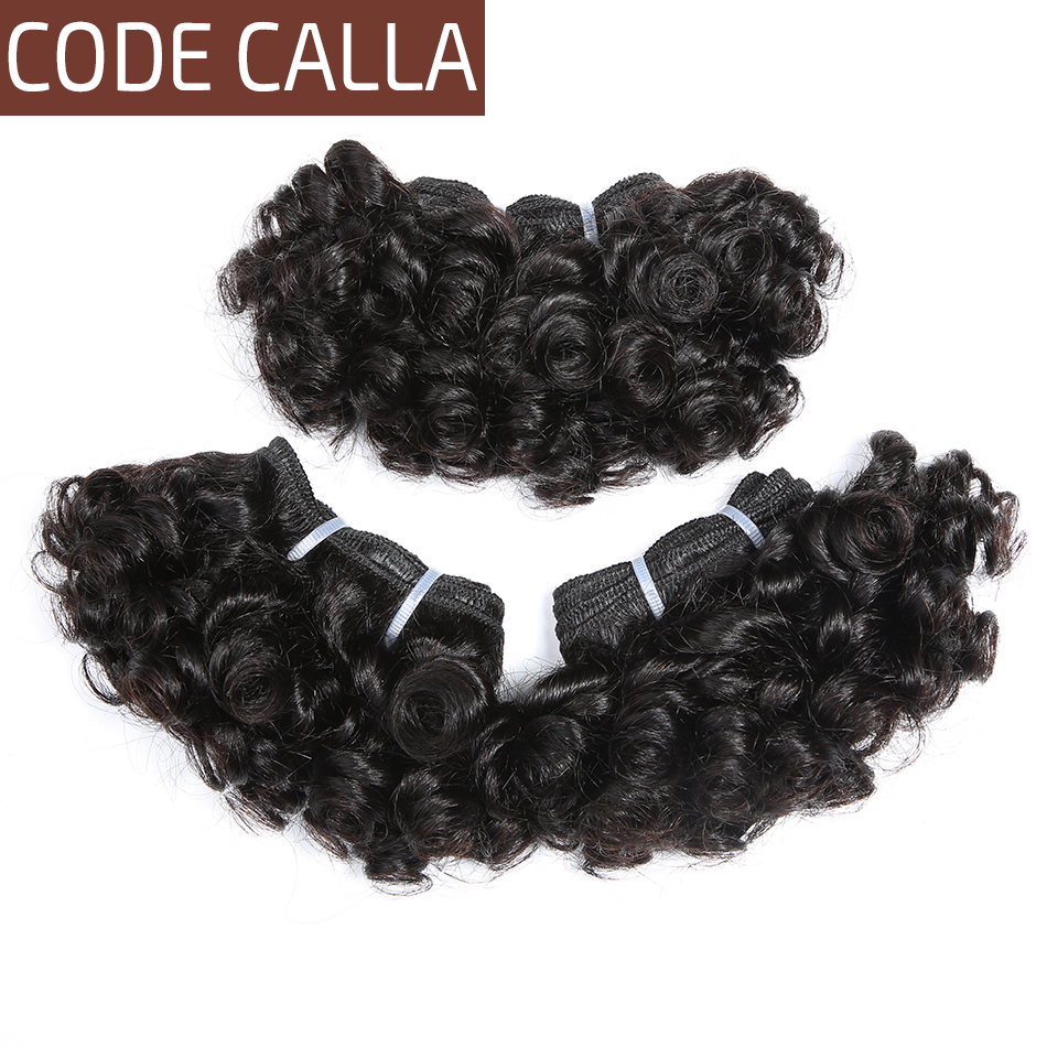 Code Calla Short-cut Double Drawn Bouncy Curly Remy Brazilian Human Hair Weave Bundles Natural Color 6 Pieces Can Make One Wig(China)