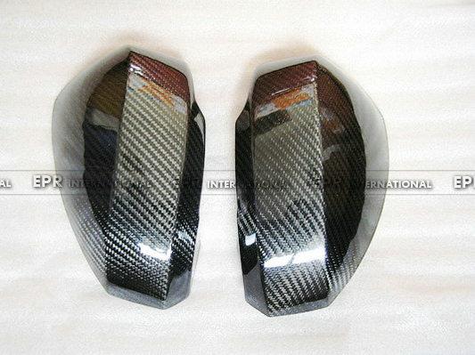 350Z Carbon Mirror Cover(1)_1