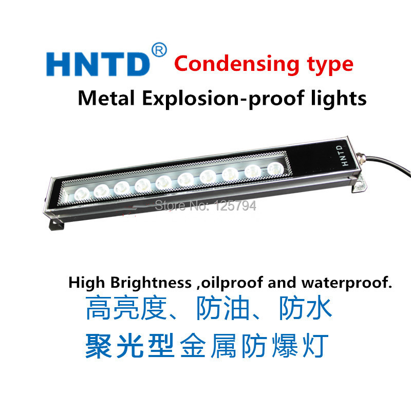 High quality HNTD 10W 110V/220V Condensing type LED metal lathe machine explosion-proof IP67 Waterproof Led CNC machine light high quality industrial used small power heater use in areas with explosion hazard 150w explosion proof heater