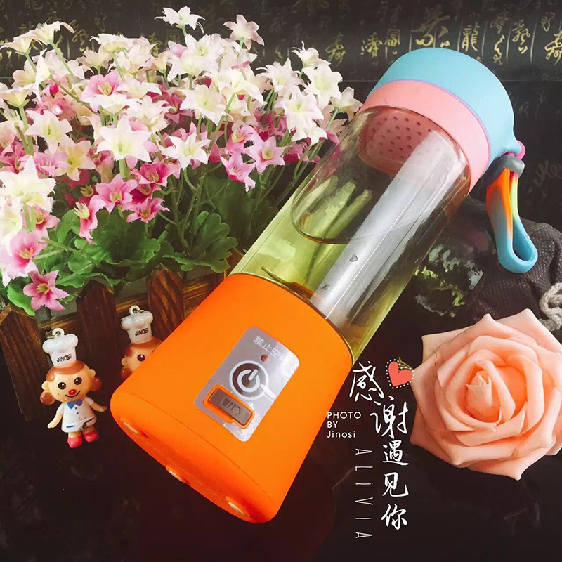 4S household electric rechargeable portable mini multifunctional juicer