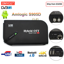 New tv box android smart spain Two-IN-One S905D Quad Core 64bit  1GB/8GB dvb t2 Set-top Box Bluetooth WIFI 4K Satellite Receiver