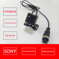 Dahua small square car camera AHD960P Sony 700 line CMOS front and rear view monitor head 120 wide angle