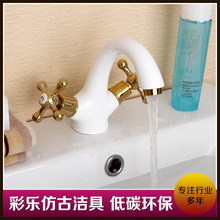 European style faucet GY-887B