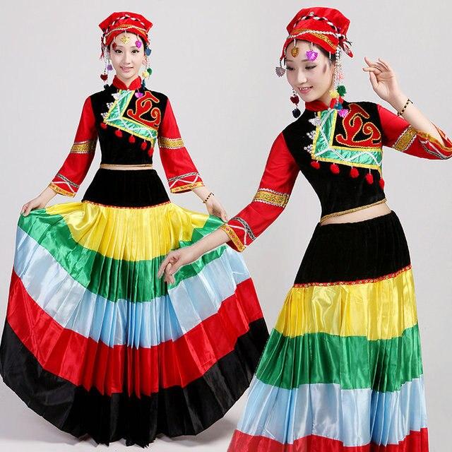9a3b1d4bb Chinese folk dance costumes Hmong Miao dance clothing big swing Yi ...
