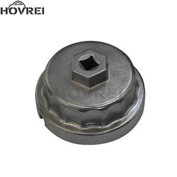 14 flet 64 5mm aluminium puchar klucz do filtra oleju Cap narzędzie do usuwania gniazda dla Toyota Lexus Corolla Highlander RAV4 Camry tanie i dobre opinie HOVREI STAINLESS STEEL