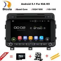 Car DVD For Kia Optima K5 2014 2015 Quad Core 1024 600 Android 5 1 1