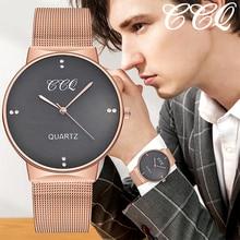 Relogio Masculino Men watches Top Brand Luxury Full Gold Stainless Steel Male Clock Man Wrist Watch Zegarki Meskie цены онлайн