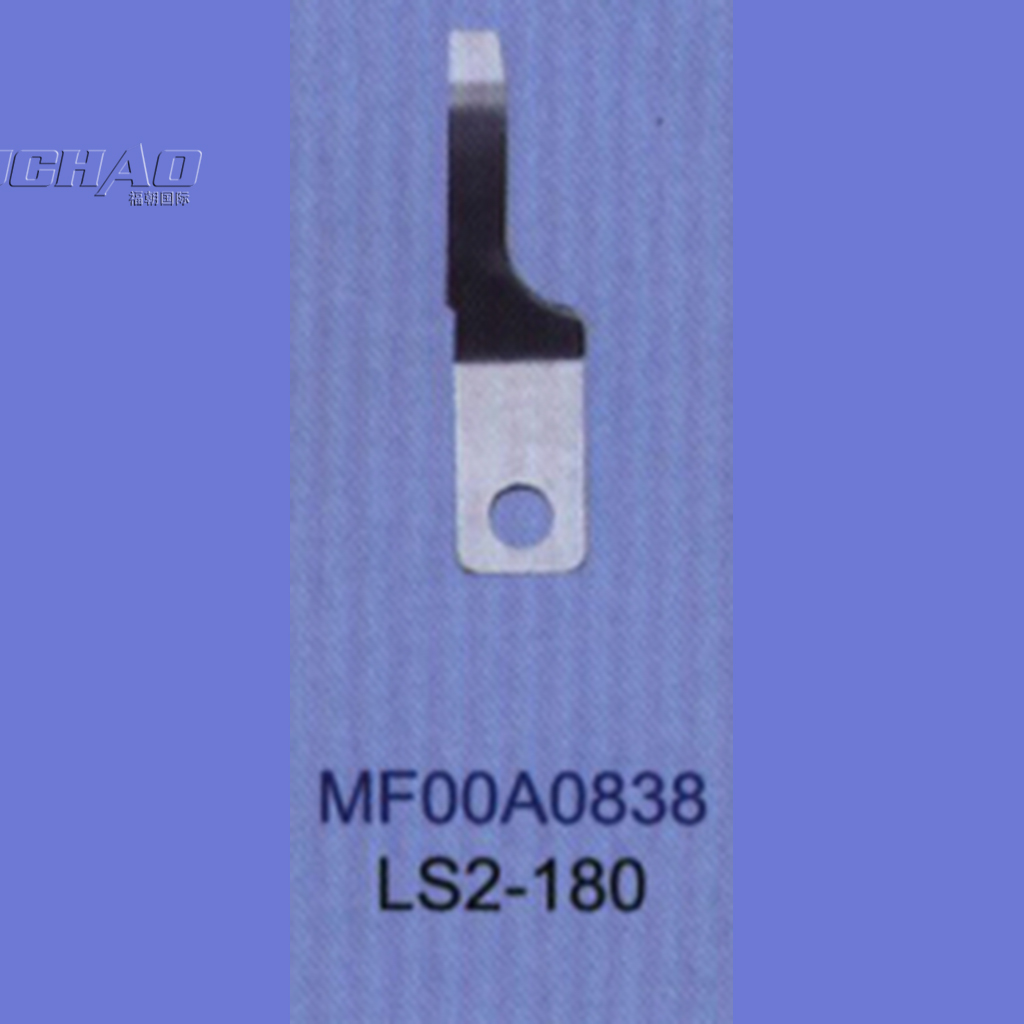 MF00A0838 STRONG.H brand REGIS for MITSUBISHI LS2-180 fixed knife industrial sewing machine spare parts