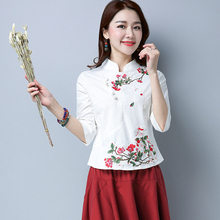 Embroidered Traditional Chinese Floral Shirt