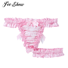 449bfff0730e Men Lingerie Satin Sissy Panties Bloomers Lace Frilly Ruffled High Cut Sissy  Knickers Briefs G-
