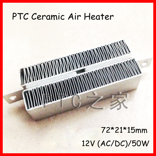 (2 pieces/lot) 12V 50W 75x21x15mm PTC Constant Thermostat Heating Element Ceramic Air Heater Plate Incubator Conductive Type  цены