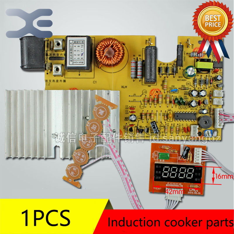 Heat Coil Induction Heating Panel Induction Cooker Parts Voltage Switch Power Supply Driver Board цены