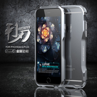 New Version Luphie Aluminum Metal Armor Bumper Frame Man S Case Cover For IPhone 6 For