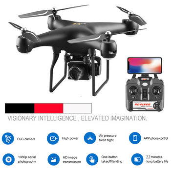 Hot sale 4K Drone With camera rotating HD quadcopter With 1080P Wifi FPV Drone Professional Dron Fly 25 minutes RC helicopter 1