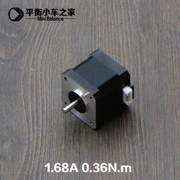 Two wheeled self balancing vehicle special motor 42 step motor 1.68A 0.36Nm self balancing two wheeled robot