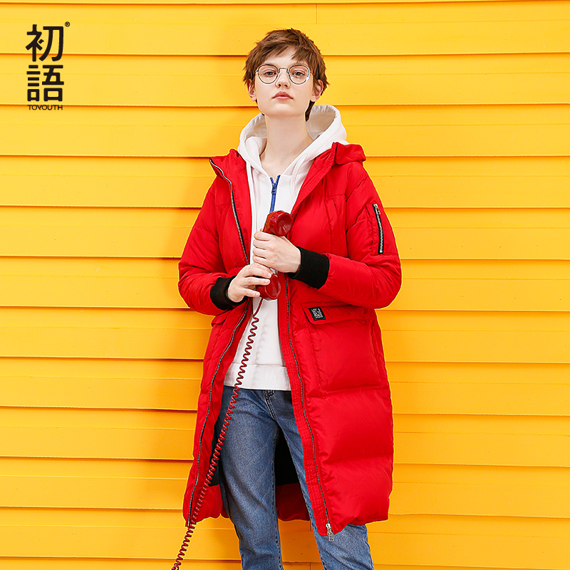 Toyouth Hooded White Duck Down Jacket Women Winter Pocket Fashion Solid Color Zipper Long Sleeve Female Long Jacket