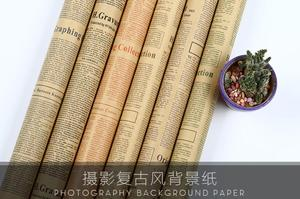 Image 5 - Selens 52*75CM בציר אנגלית עיתון פרה גלישת נייר רקע נייר טפט חבילה נייר עטיפת נייר