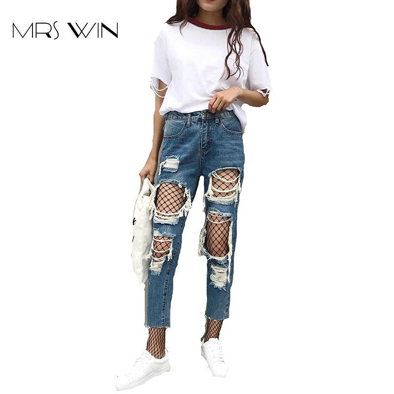 511a8c4e4e La sra. victoria 2017 pantalones casuales verano mujeres delgadas jeans moda  lápiz pantalón de mezclilla agujero pantalones sueltos Tobillo Longitud más  ...