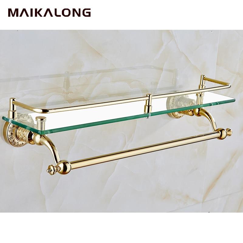 NO.88813 Bathroom Glass Shelf Wall Mount with Towel Bar and Rail ...