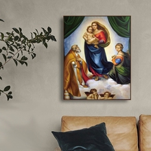 Laeacco Canvas Painting Calligraphy Raphael Classic Wall Artwork The Sistine Madonna Posters and Prints Home Living Room Decor
