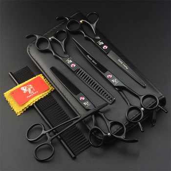7 pulgadas profesional Japón 440C Pet Set de tijeras de peluquería canina perro tijeras de corte de pelo adelgazamiento curva tijeras con peine bolsa