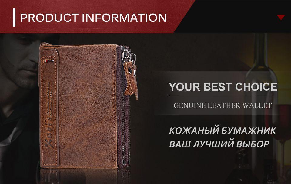 men wallets -1_01