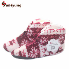 Suihyung Горячие Для женщин зимние теплые домашние тапочки домашние Обувь оленей Дизайн Термальность с хлопковой подкладкой Обувь Спальня Домашние тапочки bota