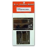 KNL HOBBY Voyager Model PE35069 KV 1 KV 2 Heavy Truck Fender Modified Metal Etched Pieces