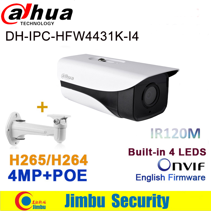 Dahua IP Camera 4MP POE IPC-HFW4431K-I4 bullet IR 120M H.265 / H.264 security camera with bracket CCTV Smart Detection WDR 4mp poe dahua covert pinhole camera main unit ipc hum8431 e1 h 265 support smart detection and sd card metal case