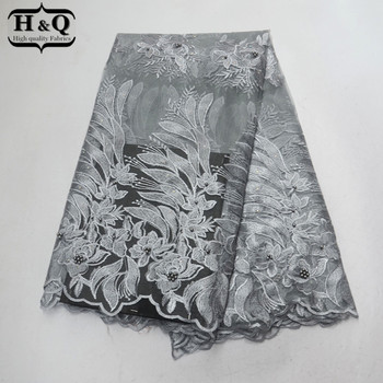 2019 Gray African Lace Fabric With Stones 5 Yards/Pcs French Beaded Tulle Fabric With High Quality Nigerian Lace For Sewing