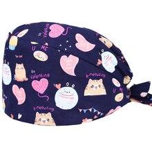 Шляпы с узором сердца, хирургические шапки для женщин, больничная медицинская Рабочая шляпа с Sweatband, хлопок, защитные колпачки для стоматологической клиники