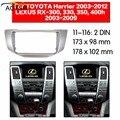 Автомобильный Радио Facia для Lexus RX-330/330350400 h 2003-2009/Toyota Harrier Din dvd плеер Fascia автомобильный стерео радио установка приборной панели