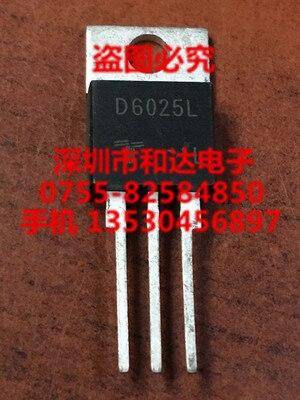 Цена D6025L