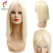 613 Blonde Short Bob Wig 13x4 Lace Front Human Hair Wig For Black Women 150% Density Brazilian Straight Remy 613 Blonde Hair Wig(China)