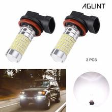 AGLINT 2 шт. H11 светодиодный фонарь H8 H16 лампы Автомобильные фары дневного света DRL 3014 SMD 144 светодиодный s с объектив проектора белый свет 6000 K 12-24 V