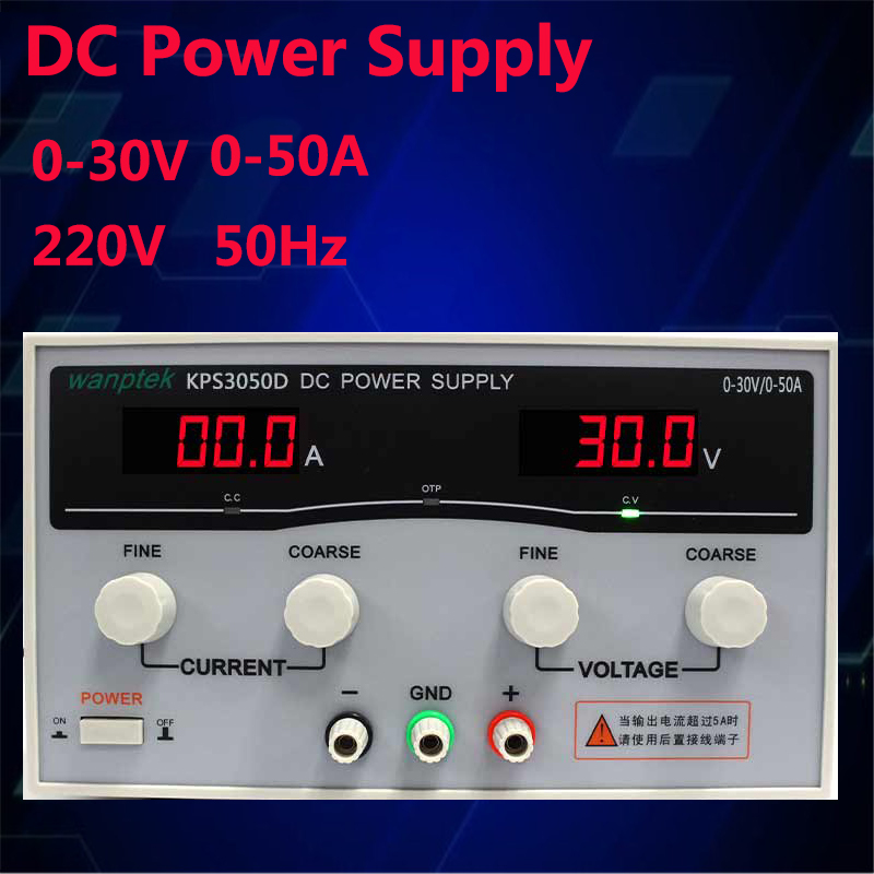Professional DC power supply Voltage Regulators 0-30V 0-50A adjustable High Power Switching power supply high precision adjustable display dc power supply 30v 60a high power switching power supply voltage regulators
