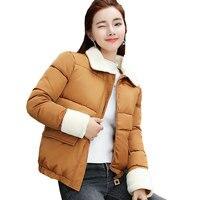 Winter Women Short Cotton Outside Wear 2017 New Lamb Ukraine Fashion Coat Warm Lady Basic Jacket
