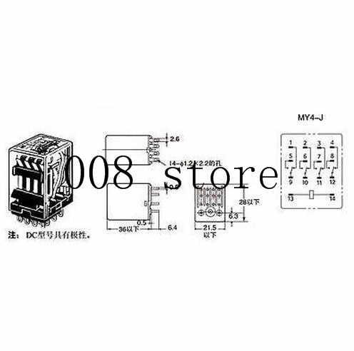 12v 14 pin relay wiring diagram wiring diagrams Cube Relay Wiring Diagram
