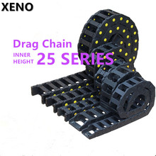 25 Series 10 Meter Wholesale Plastice nylon PA66 Drag Chain cable carrier tray