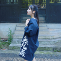 2016 Moda Largo Kimono de Estilo Japonés de Impresión cintura Ancha Capa de la Rebeca Femenina