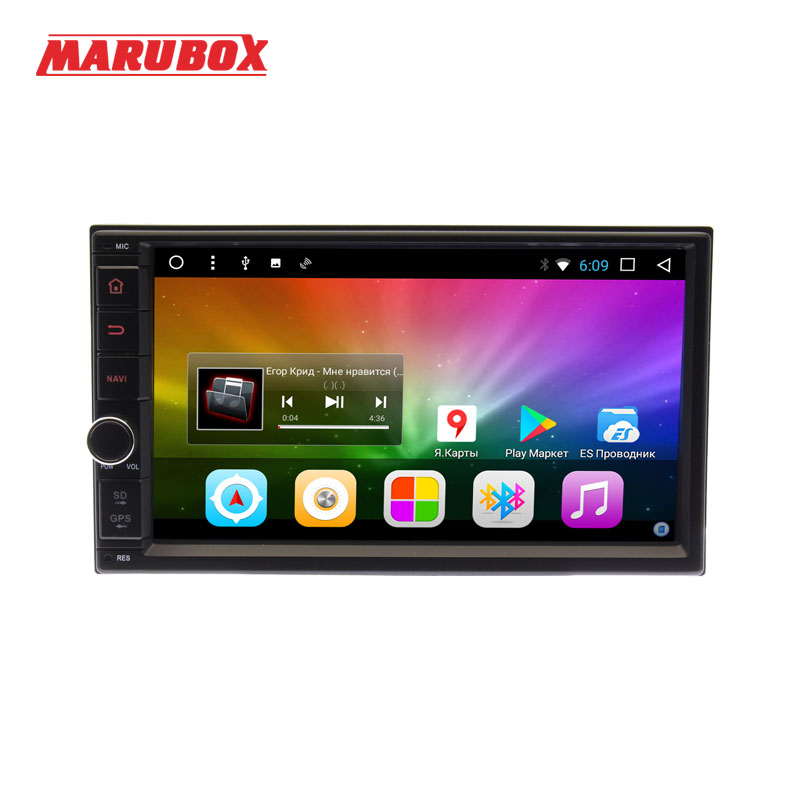 Car Multimedia Player Universal Double 2 Din MARUBOX M706T3 Android 8 Quad Core Allwinner T3 7