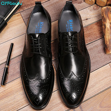 QYFCIOUFU Luxury Brand Genuine Leather Formal Brogue Shoes High Quality Mens Dress Shoes Breathable Lace-up Oxford Wedding Shoes